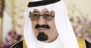 ملک عبدالله