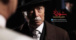 علی نصیریان در سریال شهرزاد