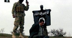 گروه داعش