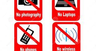 تکنولوژی ممنوع