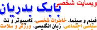 لوگوی وبسایت
