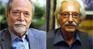جمشید مشایخی و علی نصیریان
